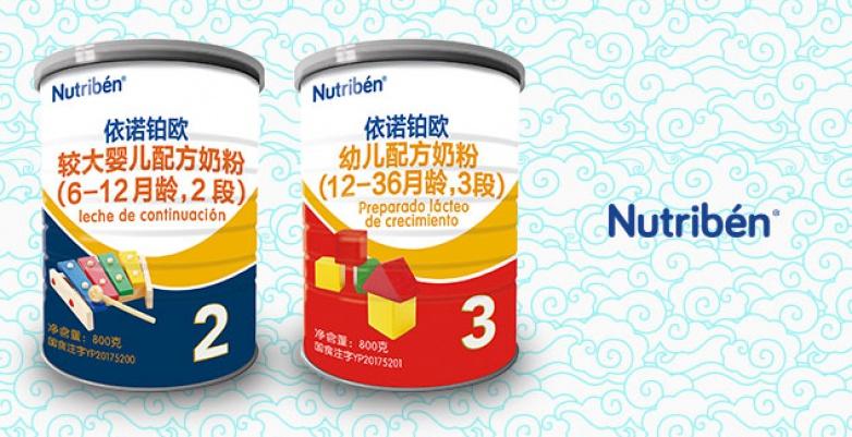 Nutribén amplía sus fronteras y aterriza en el mercado chino